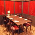 4名様から8名様の完全個室が多数。最大50名様の宴会が可能です。