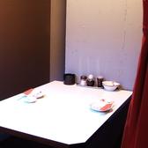プライベートのカップルシートあり!新橋駅周辺で完全個室居酒屋をお探しでしたら是非、居酒屋新橋個室の宝石箱柚のしずく新橋店をご利用ください★
