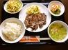 多賀城 牛タンのおすすめポイント1