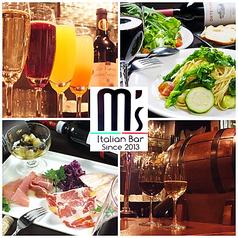 Italian Bar m′s イタリアンバル エムズ