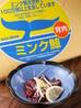 いきいき鮨 大吉のおすすめポイント2