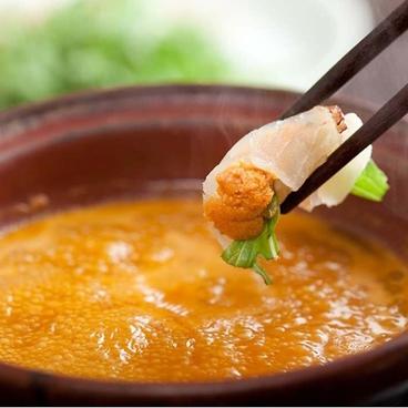 くずし割烹KUMAのおすすめ料理1