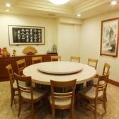 中國菜館 博愛の雰囲気2