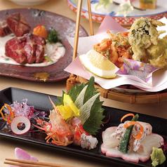 日本料理 みつきイメージ