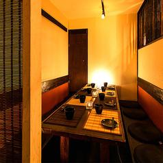 完全個室居酒屋 月の風 蒲田西口店の雰囲気1