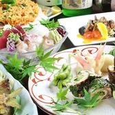 食彩 岩生 静岡のおすすめ料理2