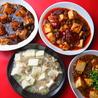 Chinese dining bar Black&Whiteのおすすめポイント1