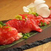 Motomachiのおすすめ料理3