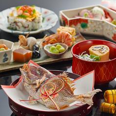 新潟グランドホテル 日本料理レストラン 静香庵のおすすめ料理1
