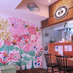 洋食屋自然の特集写真