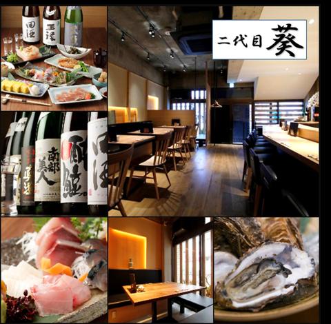 神泉駅徒歩1分!おひとり様から楽しめるコースでこだわり料理をご堪能ください◎