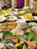 魚寅男 京町店のおすすめポイント1