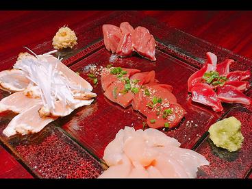 居酒屋 SAFARI さふぁり 宮崎のおすすめ料理1