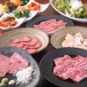 新 ホルモン焼肉 びっくりや 川崎本店のおすすめポイント2