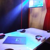 新橋駅周辺で美味しく・楽しく飲み会をできる居酒屋をお探しでしたら是非、居酒屋新橋個室の宝石箱柚のしずく新橋店をご利用ください★