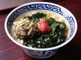 結玉 二子玉川店のおすすめ料理3