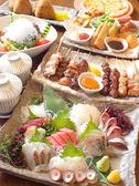 和味家 郡山市のおすすめ料理3