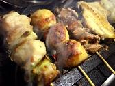 炭火焼鳥専門店 鳥吉 梅園店のおすすめ料理2