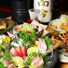 味彩酒房 仁 麹町のおすすめ料理1