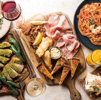 イタリアワイン飲み放題付き♪ランチパーティープラン