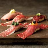 金肉 きんにく 名古屋駅店のおすすめ料理2