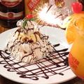 料理メニュー写真ホイップ&アイスクリーム、ミニパフェ、ディアブロサンデー、アメリカパフェ!