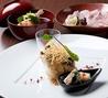 日本料理 まるやま かわなかのおすすめポイント1