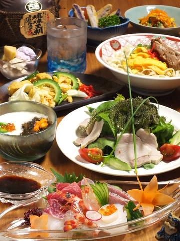 Izakaya Miho Kyotoekihachijoguchiten image