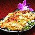 料理メニュー写真特製ラー油の油淋鶏
