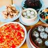 上海料理 華苑のおすすめポイント1