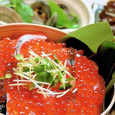 食彩 岩生 静岡のおすすめ料理1