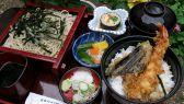 元禄ニ八そば 玉屋のおすすめ料理3
