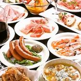 PIZZERIA BAR NAPOLI ナポリ 中野店のおすすめ料理3