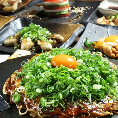 お腹も心も満たされる...ねぎ庵のコース★広島名物を中心とした料理内容と30種類以上の豊富なドリンクをが魅力!