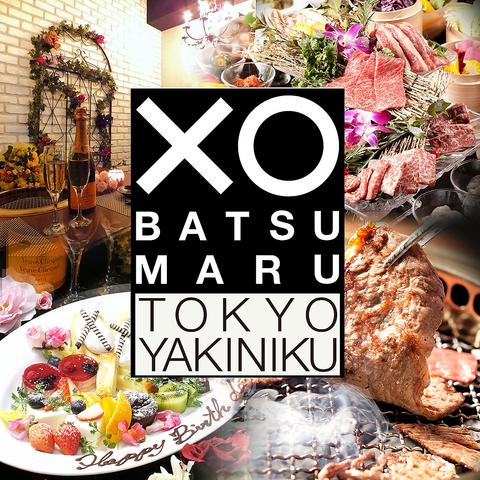 渋谷×焼肉×メディア取材多数のデザイナーズ空間!! NEW食べ放題プランが大好評♪