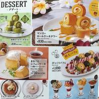 定番ドリンク~豊富なデザートドリンクラインナップ☆♪