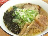 高橋屋のおすすめ料理3
