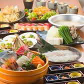 魚民 新長田駅前店のおすすめ料理2