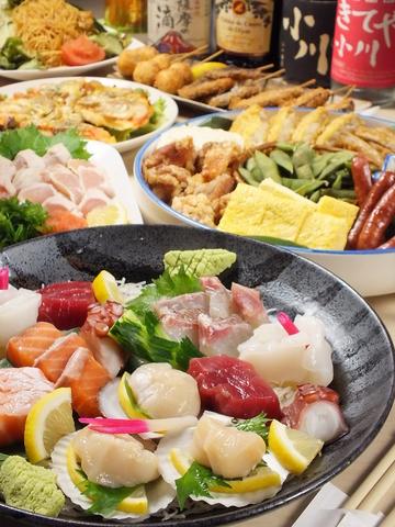 Kiteyaogawa Kiteyaogawa image