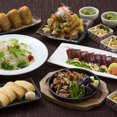 炭火焼と鍋料理 たちばな 阿倍野本店のおすすめ料理1