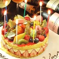 誕生日・記念日に!サプライズ3大特典ご用意してます