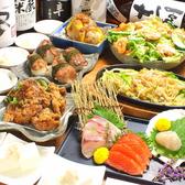 ごったがえし 難波店のおすすめ料理2