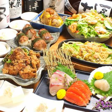 ごったがえし 難波店のおすすめ料理1