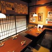 6~8名様までの掘りごたつ式テーブル個室。【相模大野 居酒屋 3時間飲み放題 個室 鍋】