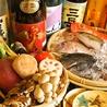 肉おでんと天ぷらの店 なお良しのおすすめポイント1
