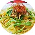 料理メニュー写真【オイル系】桜えびと水菜のバター醤油
