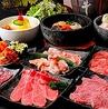 焼肉ダイニング ちからや CHIKARAYA 横浜鶴屋町店のおすすめポイント2