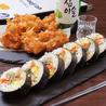 韓国料理テジラボのおすすめポイント2