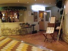 カフェ・レストラン ラ・パパスの写真