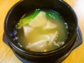 大阪王将 広島大町店のおすすめ料理2